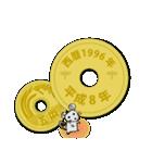 五円~西暦・和暦・干支~1979-2018(個別スタンプ:23)