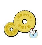 五円~西暦・和暦・干支~1979-2018(個別スタンプ:26)