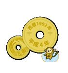 五円~西暦・和暦・干支~1979-2018(個別スタンプ:27)