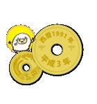 五円~西暦・和暦・干支~1979-2018(個別スタンプ:28)