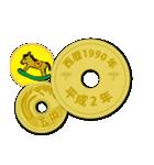 五円~西暦・和暦・干支~1979-2018(個別スタンプ:29)