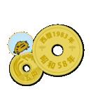五円~西暦・和暦・干支~1979-2018(個別スタンプ:36)