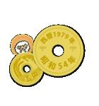 五円~西暦・和暦・干支~1979-2018(個別スタンプ:40)