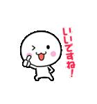 動く☆いつでも使える白いやつ【敬語編2】(個別スタンプ:2)