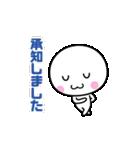 動く☆いつでも使える白いやつ【敬語編2】(個別スタンプ:3)