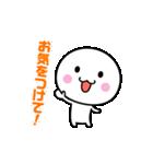 動く☆いつでも使える白いやつ【敬語編2】(個別スタンプ:4)