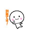 動く☆いつでも使える白いやつ【敬語編2】(個別スタンプ:7)