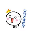 動く☆いつでも使える白いやつ【敬語編2】(個別スタンプ:11)