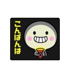 動く☆いつでも使える白いやつ【敬語編2】(個別スタンプ:13)