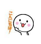 動く☆いつでも使える白いやつ【敬語編2】(個別スタンプ:14)
