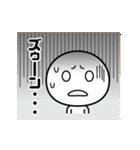 動く☆いつでも使える白いやつ【敬語編2】(個別スタンプ:15)