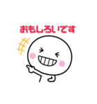 動く☆いつでも使える白いやつ【敬語編2】(個別スタンプ:17)