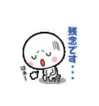 動く☆いつでも使える白いやつ【敬語編2】(個別スタンプ:18)