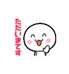 動く☆いつでも使える白いやつ【敬語編2】(個別スタンプ:20)