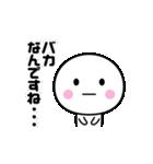 動く☆いつでも使える白いやつ【敬語編2】(個別スタンプ:21)