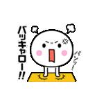 動く☆いつでも使える白いやつ【敬語編2】(個別スタンプ:24)