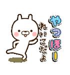 ☆れいこ☆さんのお名前スタンプ(個別スタンプ:02)