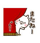 ☆れいこ☆さんのお名前スタンプ(個別スタンプ:03)