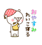 ☆れいこ☆さんのお名前スタンプ(個別スタンプ:04)