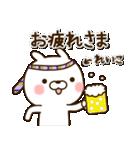 ☆れいこ☆さんのお名前スタンプ(個別スタンプ:05)