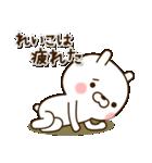 ☆れいこ☆さんのお名前スタンプ(個別スタンプ:06)