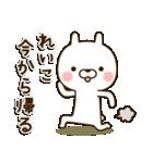☆れいこ☆さんのお名前スタンプ(個別スタンプ:07)