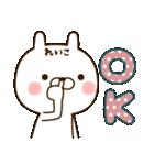 ☆れいこ☆さんのお名前スタンプ(個別スタンプ:10)