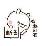 ☆れいこ☆さんのお名前スタンプ(個別スタンプ:12)