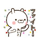 ☆れいこ☆さんのお名前スタンプ(個別スタンプ:15)