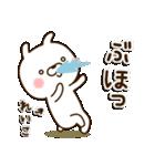 ☆れいこ☆さんのお名前スタンプ(個別スタンプ:17)
