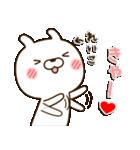 ☆れいこ☆さんのお名前スタンプ(個別スタンプ:19)