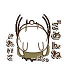 ☆れいこ☆さんのお名前スタンプ(個別スタンプ:21)