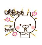 ☆れいこ☆さんのお名前スタンプ(個別スタンプ:25)