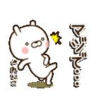 ☆れいこ☆さんのお名前スタンプ(個別スタンプ:29)