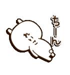 ☆れいこ☆さんのお名前スタンプ(個別スタンプ:31)