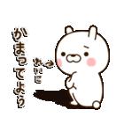 ☆れいこ☆さんのお名前スタンプ(個別スタンプ:32)