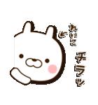 ☆れいこ☆さんのお名前スタンプ(個別スタンプ:34)