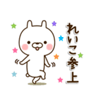 ☆れいこ☆さんのお名前スタンプ(個別スタンプ:36)