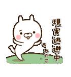 ☆れいこ☆さんのお名前スタンプ(個別スタンプ:38)