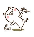 ☆れいこ☆さんのお名前スタンプ(個別スタンプ:40)