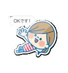 動く!かわいい主婦の1日【吹き出し・夏】(個別スタンプ:01)