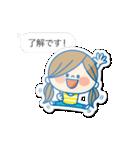 動く!かわいい主婦の1日【吹き出し・夏】(個別スタンプ:02)