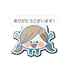 動く!かわいい主婦の1日【吹き出し・夏】(個別スタンプ:03)