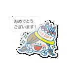 動く!かわいい主婦の1日【吹き出し・夏】(個別スタンプ:04)