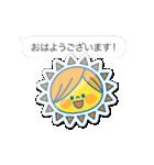 動く!かわいい主婦の1日【吹き出し・夏】(個別スタンプ:05)