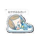 動く!かわいい主婦の1日【吹き出し・夏】(個別スタンプ:06)