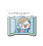 動く!かわいい主婦の1日【吹き出し・夏】(個別スタンプ:07)