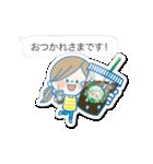動く!かわいい主婦の1日【吹き出し・夏】(個別スタンプ:08)