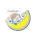 動く!かわいい主婦の1日【吹き出し・夏】(個別スタンプ:09)
