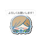 動く!かわいい主婦の1日【吹き出し・夏】(個別スタンプ:10)